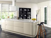 Strada Gloss Ivory Kitchens, Gurteen Kitchens, Gurteen, Knock Road, Ballyhaunis, Co. Mayo, Ireland - Featured Image